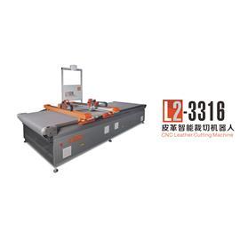 L2-3316 皮革工业智能裁剪机器人  切割机  鞋楦机