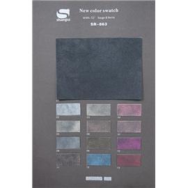 SR836羊巴高固印刷PU