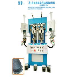 双热双冷内扫后跟定型机(侣模上行式)-816|良展机械