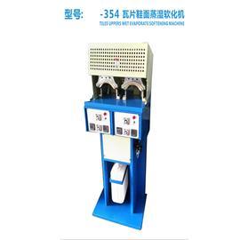 瓦片鞋面蒸湿软化机-354|良展机械