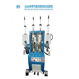 中间气袋式双热双冷定型机-819A|良展机械