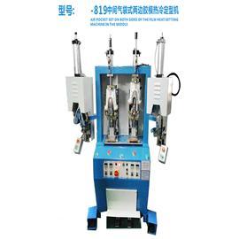 中间气袋式两边胶模热冷定型机-819|良展机械