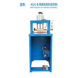 鞋面压烫机(经济型)-614-B 良展机械