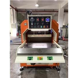 热压机(油压省电型)PR-450S5