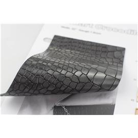 动物纹 YS-G1737B 易尚皮革
