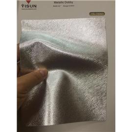 金属感 YS-72063 易尚皮革