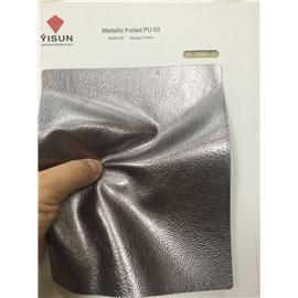 金属感 YS-72062 易尚皮革