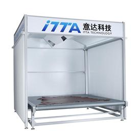 IN400A ITTA AUTOMATIC LEATHER NESTING MACHINE WITH CLOUD COMPUTING