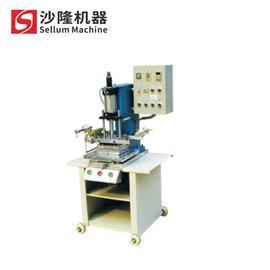 SR-40 |气压直动式平面烫印机|沙隆机械