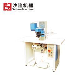 SL-525|自动上胶包条机|沙隆机械