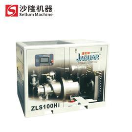ZLS-Hi 永磁变频系列可搭配内置变频专用驱动器 沙隆机械