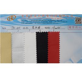 Tpu405 decorative film