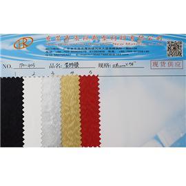 Tpu403 decorative film