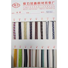 TX7-10各色鞋带,织带,松紧带,粘扣带,魔术带 厂家直销
