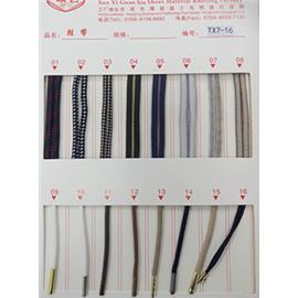 TX7-16 硕艺鞋带 各种鞋带,织带,松紧带 鞋带织带厂家 厂家直销