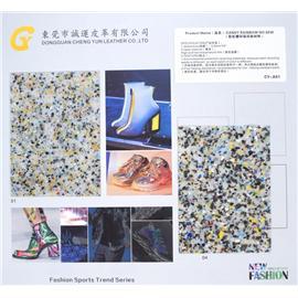 彩虹糖环保回收材料CY-A01