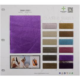 SNM-2001|仿棉绒|女士鞋专用|舒耐美新材料