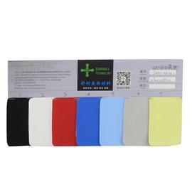BEF刻字膜(软)-SNM-kk221(1)|舒耐美新材料