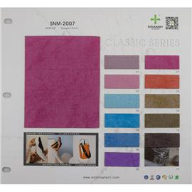 SNM-2007|仿棉绒|舒耐美新材料