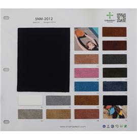 SNM-2012|仿棉绒|舒耐美新材料