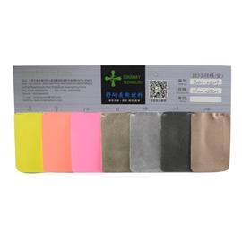 BEF刻字膜(软)-SNM-KB127(1)|舒耐美新材料
