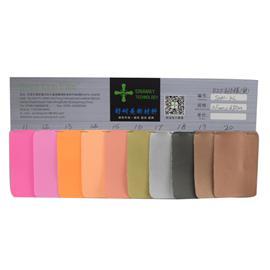BEF刻字膜(软)-SNM-KL(1)|舒耐美新材料