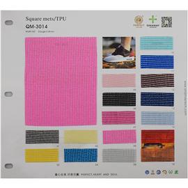 QM-3014|Square mets/TPU|舒耐美新材料