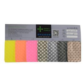 BEF刻字膜(软)-SNM-KA29(1)|舒耐美新材料