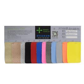 BEF刻字膜、高低温膜(软质-SNM-19050037|舒耐美新材料
