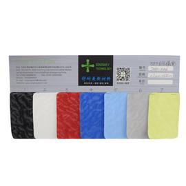 BEF刻字膜(软)-SNM-KA6|舒耐美新材料