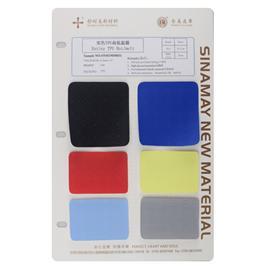 实色TPU高低温膜-SNM19050031|舒耐美新材料