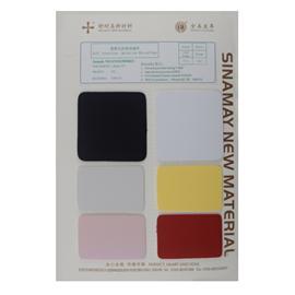 柔软无折痕仿超纤-SNM19050021|舒耐美新材料