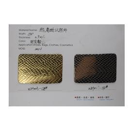 超亮蛇纹超纤(2)|舒耐美新材料