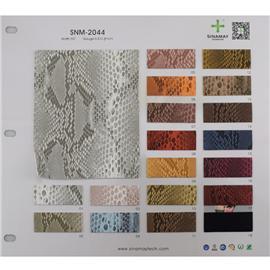 SNM-2044|仿棉绒|舒耐美新材料