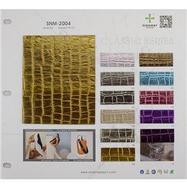 SNM-2004|仿棉绒|舒耐美新材料