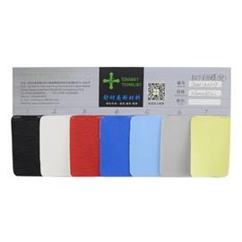 BEF刻字膜(软)-SNM-KN107|舒耐美新材料