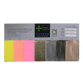 BEF刻字膜(软)SNM-KB216|舒耐美新材料