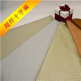 超纤十字编、织带、松紧带
