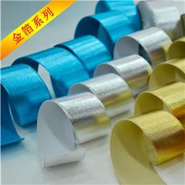 Gold foil ribbon, woven belt, lace belt