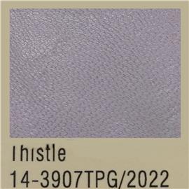 Rainbow leather series Mixed sheepskin, sheep suede