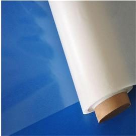 Electronic series mobile phone holster hot melt adhesive film car seat composite material