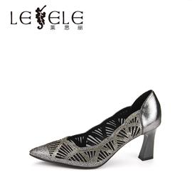 Lesele spring new water drill pointed high-heeled shoes for women