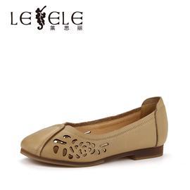 LESELE莱思丽秋季新款舒适平跟鞋浅口工作鞋女 圆头低跟单鞋