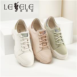 LESELE|Fashionable casual shoes with round head and small leather shoes (la6860)