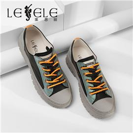 LESELE|Thick sole casual board shoes cow leather single shoes flat sole | la6849