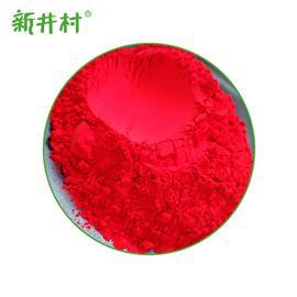 感温变色粉|朱红色|可变色|新井村化工