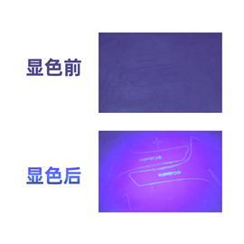 鞋材喷墨墨水|荧光变色白色|画线墨水|新井村化工