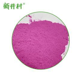 感温变色粉|桃红色|可变色|新井村化工