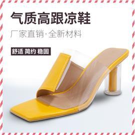 高跟女凉鞋 2019年夏季新款 欧美气质高跟女鞋
