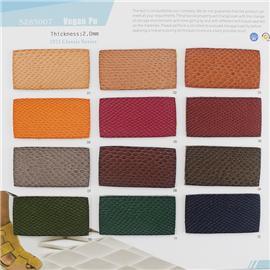Dyeable microfiber skin|SZ-85007
